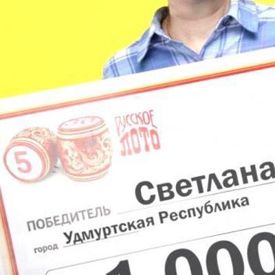 Ника Гаврилова
