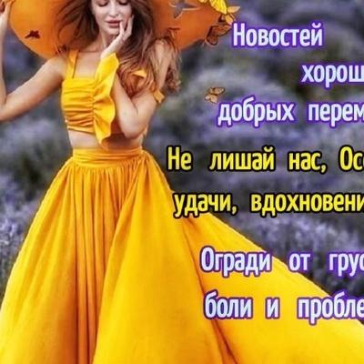 Наталья Муштенко, Курск