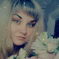 ЕкатеринаСмирнова