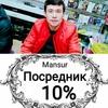 Мансур Махмудов