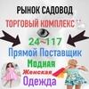 Али Нурублоев 24-117