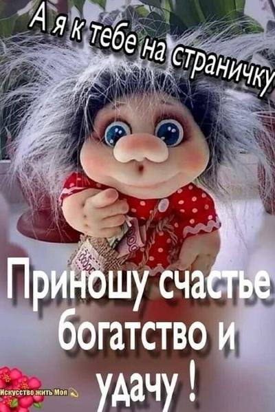 Валентинка Ушакова, Красноярск