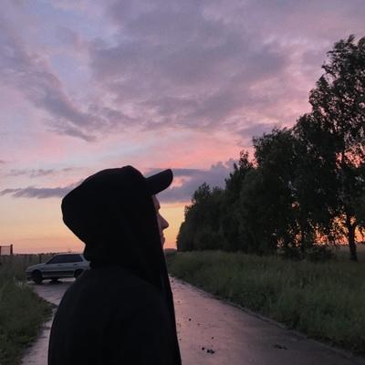 No Name, Саранск