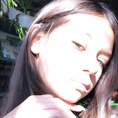 Алина Тимошенко