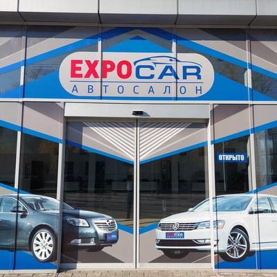 Expo Car, Донецк