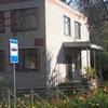 Локнянская  районная библиотека