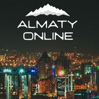 Алматы Online   Типичная Алма-Ата