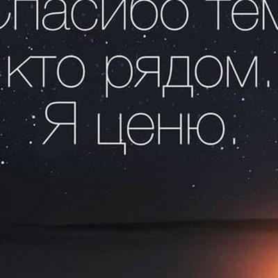 Виктор Лобанов, Петрозаводск