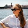 Ekaterina Bardashevich