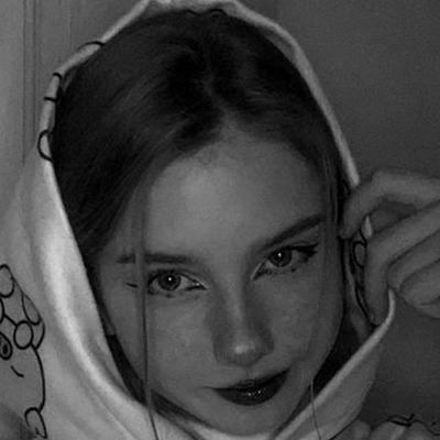 Софья Калужская