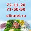 База отдыха «Лесная Быль» (Ульяновск)