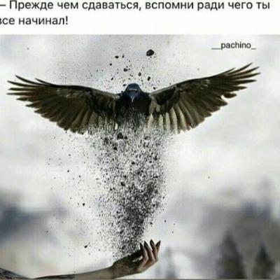 Сос Макиев
