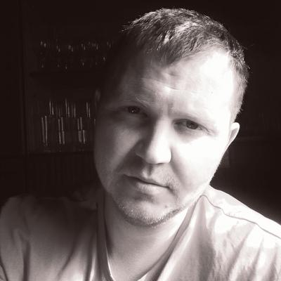 Макс Некрасов, Донецк