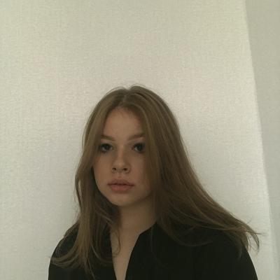 Даша Михайлова, Уфа