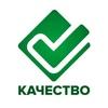 Компания «Качество»