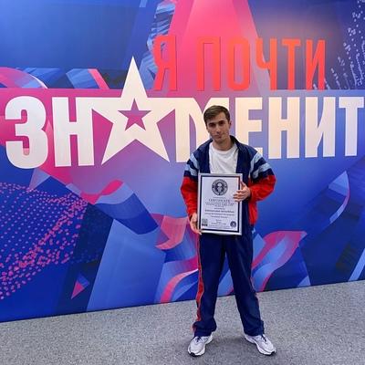 Устархан Бекмурзаев, Ростов-на-Дону
