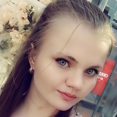 Мария Носова, Клинцы