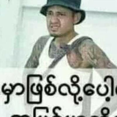 Yuthangmail-Com Thanzawkoko