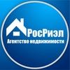 Недвижимость Татышлы-Старобалтачево-Уфа