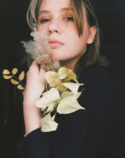 Анна Фатыхова