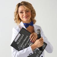 КристинаАмельченко