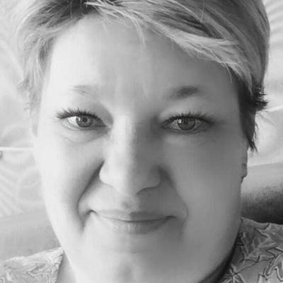 Людмила Ткачёва, Нерехта