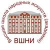 Высшая Школа Народных Искусств (академия)