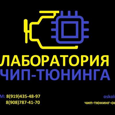 Сергей Журавлев, Старый Оскол