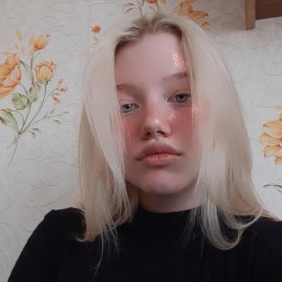 Екатерина Фефилатьева, Сухой Лог