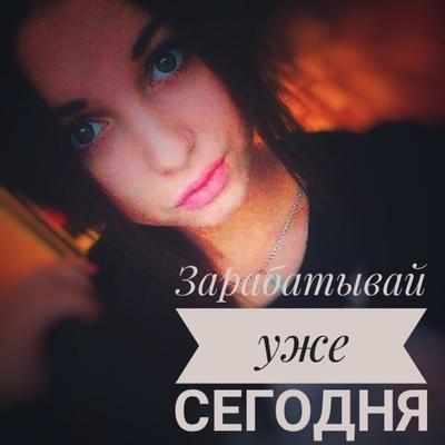 Наталия Кот