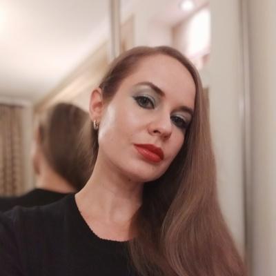Alesya Raevskaya, Moscow
