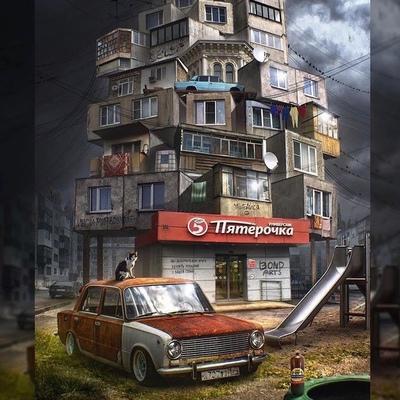 Игорь Холод
