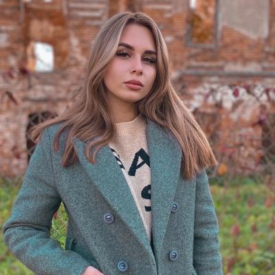 Диана Князева