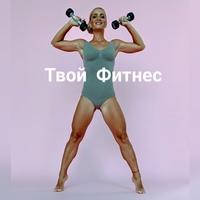 МашаПанасова