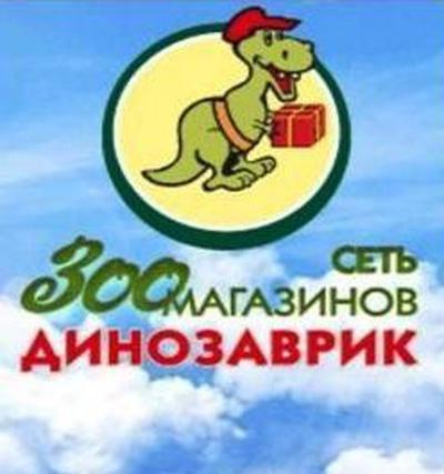 Анна Динозавриксп