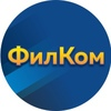 ФилКом | Сеть комиссионных магазинов Новокузнецк