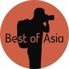 Best of Asia Авторские туры в Индокитае