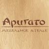 «Аригато» - мебель под заказ