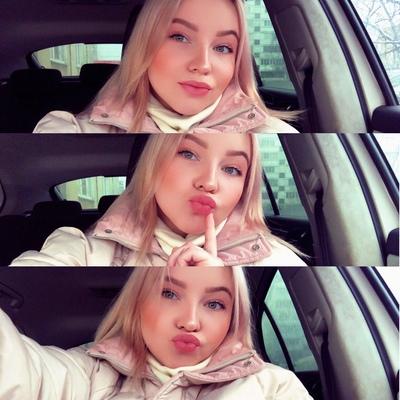 Анастасия Ганопольская, Орёл