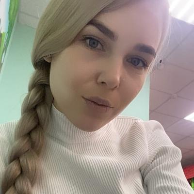 Юля Кривоносова, Геленджик