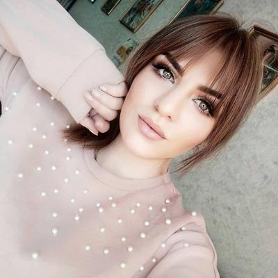Анастасия Цветаева, Запорожье