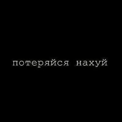 Талекс Сайджапаров