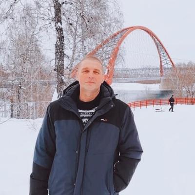 Юра Куделя, Новосибирск