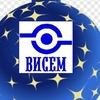 "Ломбарды  ООО ""ВИСЕМ"" в г.Витебске"