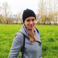 ДарьяОвчинникова