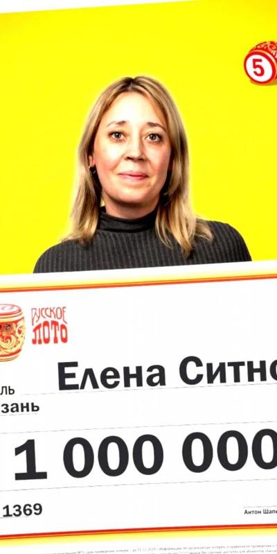 Валерия Пантелеева