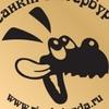Санкт-Петербургское Содружество Профессиональных