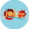 Агентство «JOKER»
