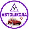 """Автошкола """"АвтоЛайф"""" Саратов"""