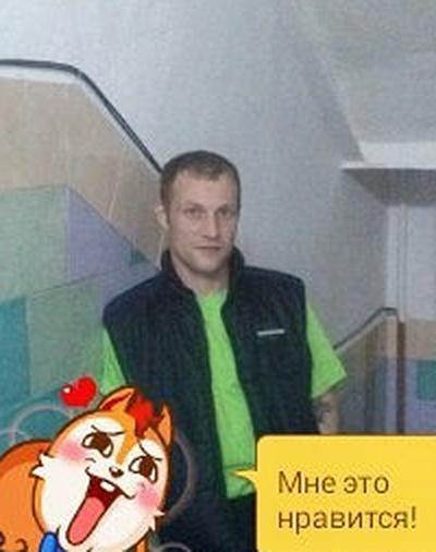 Rus Ustal, Тула
